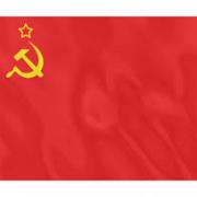 Böse Russe